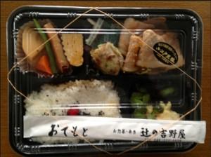 生姜焼弁当