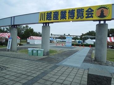 131026sanpaku-kaijyo