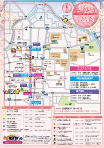川越春祭り オープニングイベントMAP